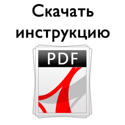pdf-icon-manual